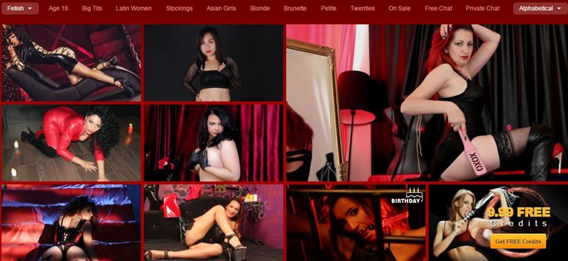 Homepage of LiveJasmin Fetish cams